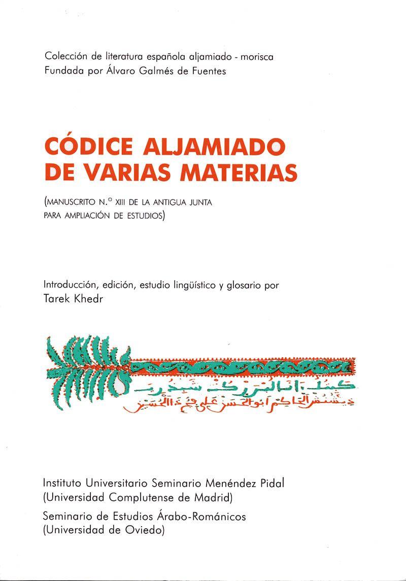 codice_aljamiado