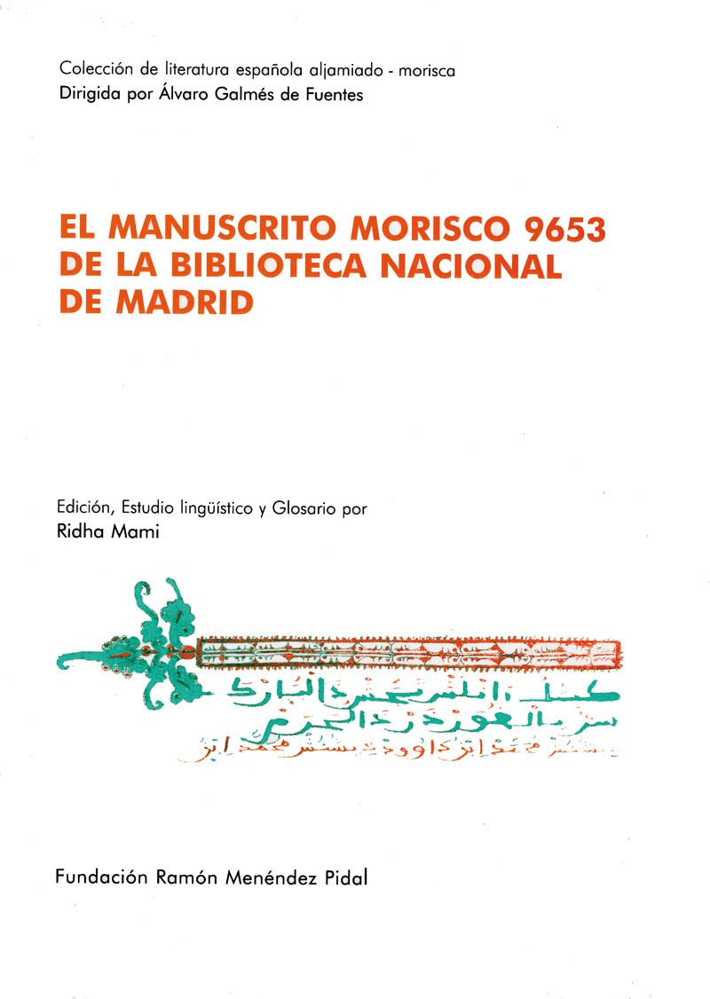 el_manuscrito_morisco
