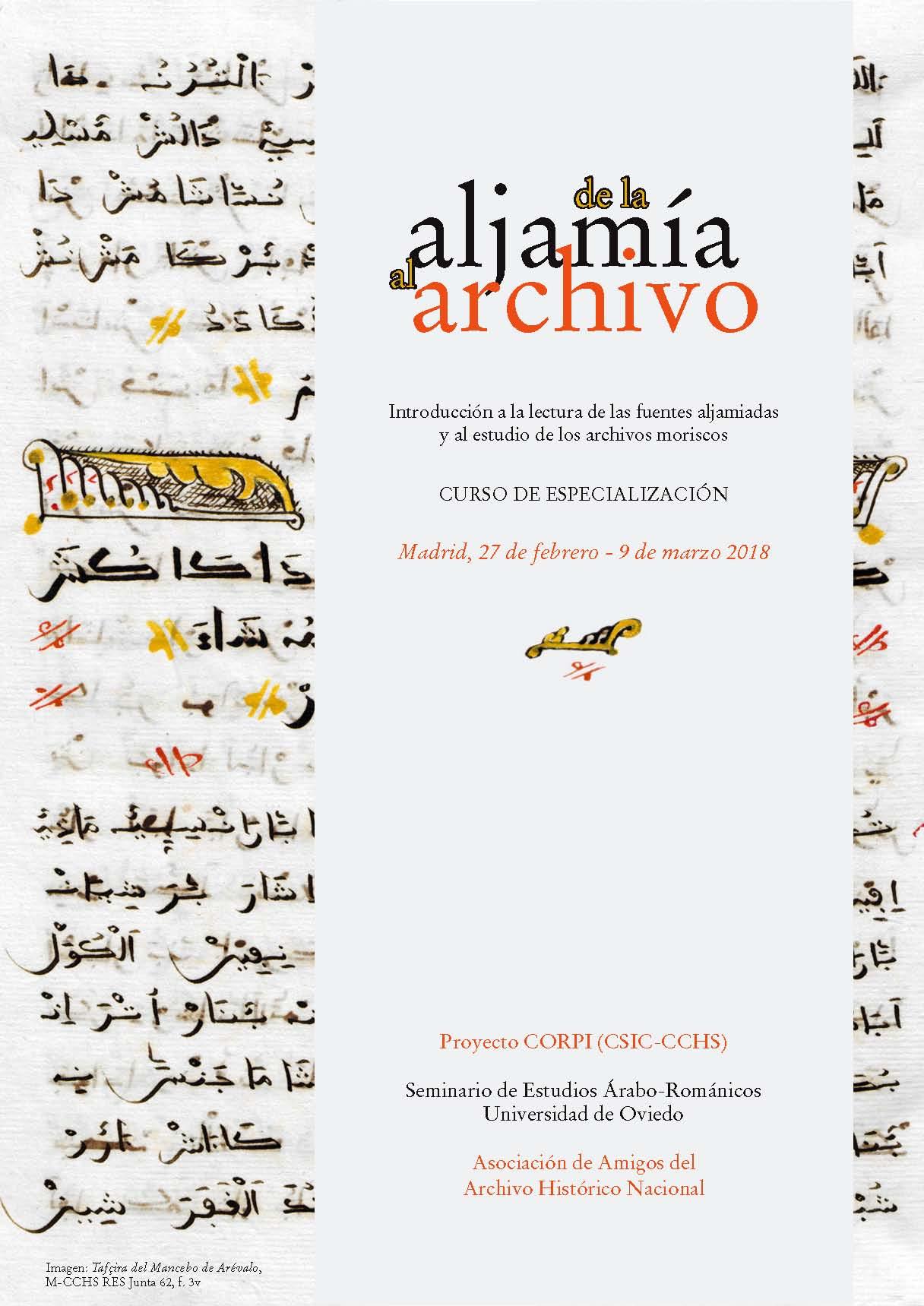 De_la_Aljamia_al_Archivo._Cartel